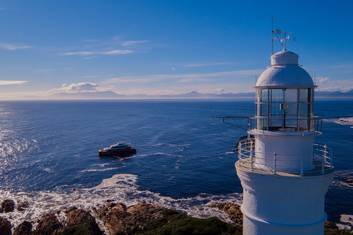 Hells Gates Cape sorell Lighthouse